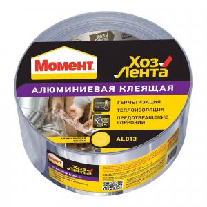 1690067 Момент ХОЗЛЕНТА Алюминиевая 10 м (48/1152)