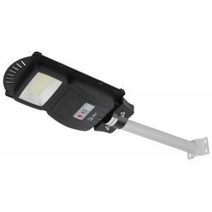 ЭРА Консольный светильник на солн. бат.,SMD,с кронштейном,20W, с датч. движ.,ПДУ,400lm, 5000К, IP65