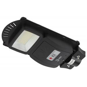 ЭРА Консольный светильник на солн. бат.,SMD, 20W, с датч. движ., ПДУ, 400 lm, 5000К, IP65 (6/180)