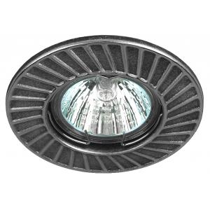 ST6 CH/BK Светильник ЭРА штампованный MR16,12V/220V, 50W черный/хром (100/2800)