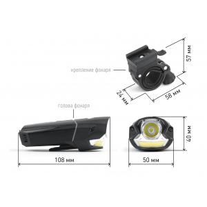 VA-901 Фонарь ЭРА вело [5Вт + COB, подсветка колеса, алюминий, литий, зарядка от USB, бл] (6/24/384)