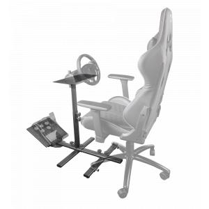 Комплект для симрейсинга Trust  23763 основания для установки руля, педалей и рычага GXT1150 PACER