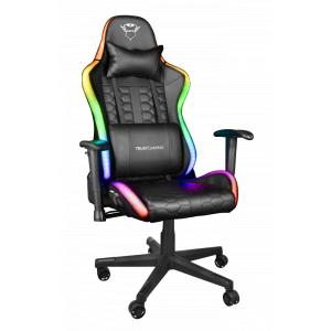 Игровое кресло компьютерное Trust  23845 кожзам с подсветкой черное GXT 716 Rizza