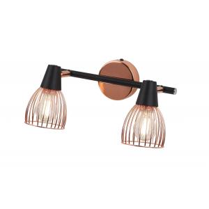 Светильник настенно-потолочный спот Rivoli Insolito 7010-702 поворотный 2 x E14 40 Вт