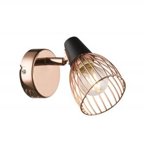 Светильник настенно-потолочный спот Rivoli Insolito 7010-701 1 x E14 40 Вт поворотный
