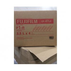 995092 Fujifilm P-1 (пр. 47) проявитель (2,5 L*4) (36)