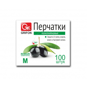 Grifon Перчатки полиэтиленовые, р. М, 100 шт. в кар. кор. (50/3400)