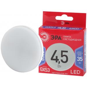 LED GX-4,5W-865-GX53 R ЭРА (диод, таблетка, 4,5Вт, хол, GX53) (10/100/4200)