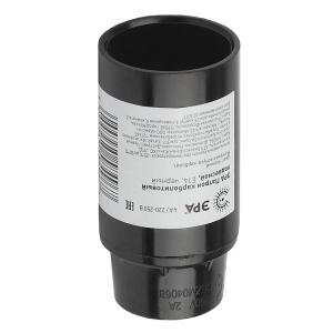 ЭРА Патрон карболитовый подвесной, Е14, черный (50/400/12800)