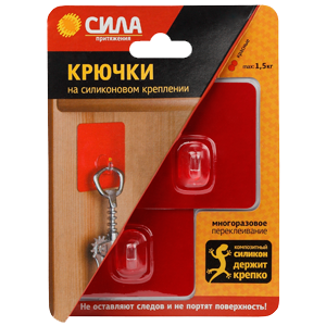 Крючок СИЛА  SH68-S2R-24 на силиконовом креплении 6,8х6,8 см красный металлик 2 шт. до 1,5 кг