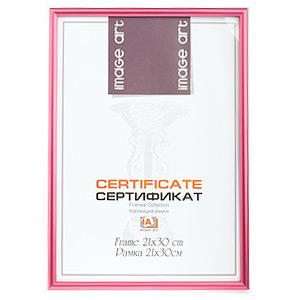 Image Art 6011-8/D красная certificate 21x30 (12/24/480)