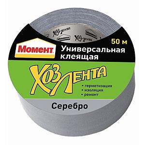 1161084 Момент ХОЗЛЕНТА , 50 м серебр. (24/960)
