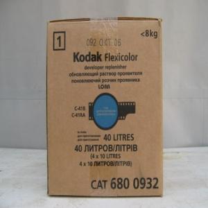 6802102 Kodak C-41 (40 L)  проявитель (6800932) (60)