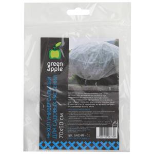 GACHR - 01 GREEN APPLE чехол универсальный для садовых растений 70*50 (70/1680)