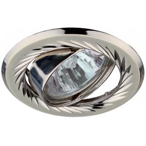 KL6A PS/N Светильник ЭРА литой пов. с гравировкой по кругу MR16,12V/220V, 50W перламутровое серебро/