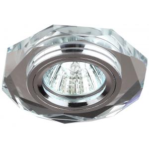 DK5 СH/SL Светильник ЭРА декор стекло многогранник MR16,12V/220V, 50W, GU5,3 зеркальный/хром (50/210