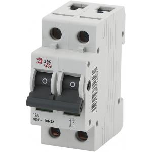 ЭРА Pro Выключатель нагрузки NO-902-92 ВН-32 2P 32A (6/90/1890)