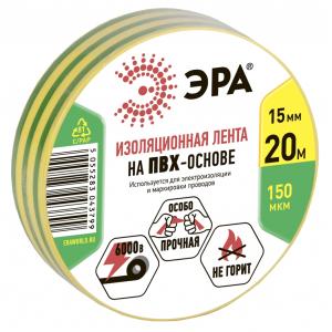 ЭРА ПВХ-изолента 15мм*20м желто-зеленая (10/200/8000)