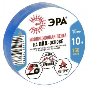 ЭРА ПВХ-изолента 15мм*10м синяя (10/500/16000)