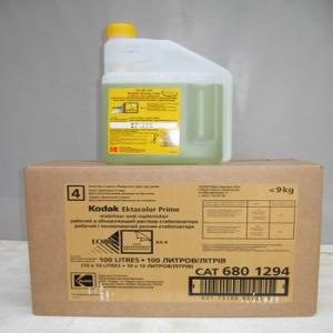 3966017 Kodak RA-4 (100 L)  LORR стабилизатор (4/192)