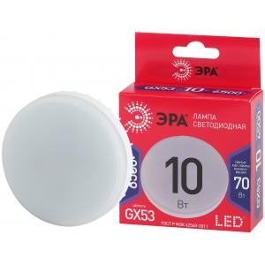 LED GX-10W-865-GX53 R ЭРА (диод, таблетка, 10Вт, хол, GX53) (10/100/4800)