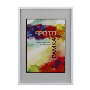 Image Art Image Art 6008-10/W цв. белый , размер 30*40(6) (6/198)