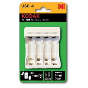 Kodak C8002B USB [K4AA/AAA] (6/24/1200)