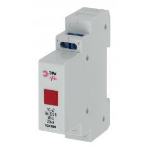 ЭРА Pro NO-902-179 Лампа сигнальная ЛС-47 (красная) (120/7920)