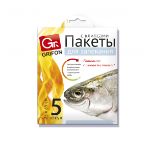 Grifon Пакеты для запекания рыбы 25 х 55 см, 5 шт. в упак., клипсы (24/96/6336)