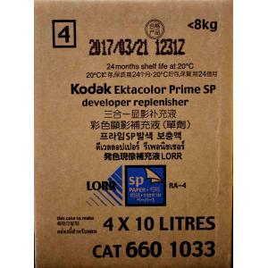 6601033 Kodak RA-4 (4*10 L) LORR проявитель (72)