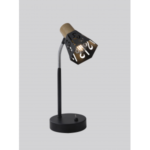 7005-501 Rivoli Настольная лампа Notabile T1 BK 1xE14 40W (10/120)