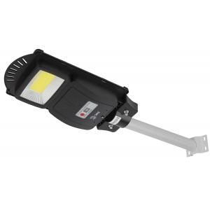 ЭРА Консольный светильник на солн. бат.,COB,с кронштейном,20W, с датч.движ., ПДУ, 450lm, 5000К, IP65