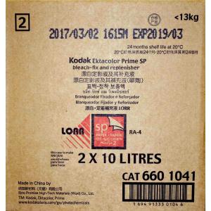 6601041 Kodak RA-4 (2*10 L) LORR  Bleachfix (34)