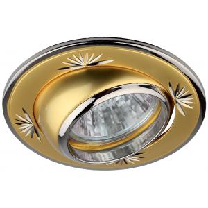 KL5AT PG/N Светильник ЭРА литой круг.пов. с гравировкой MR16,12V/220V, 50W перламутровое золото/нике