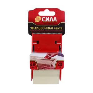 TPA72-00 СИЛА Упаковочная лента 48мм*20м*50мкр с дисп. (прозрачная) (24/72/2160)