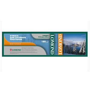 1202091 Lomond Ролик для плоттера 180 г/м2 матовая (610мм x 30м) (48)