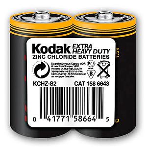 Kodak R14-2S EXTRA HEAVY DUTY [KCHZ 2S] (24/144/10368)