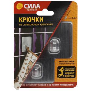 СИЛА Крючки на силикон. крепл. 6.8х6.8, СЕРЕБРО, до 1,5 кг, 2 шт. [SH68-S2S-24] (24/288/2304)