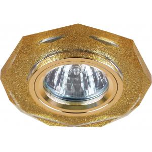 DK5 SHGD Светильник ЭРА декор стекло многогранник MR16,12V/220V, 50W, GU5,3 золотой блеск золото (50