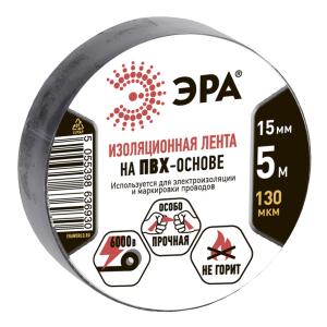 ЭРА ПВХ-изолента 15мм*5м черная (500/16000)