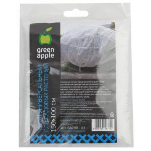 GACHR - 03 GREEN APPLE чехол универсальный для садовых растений 150*100 (20/480)