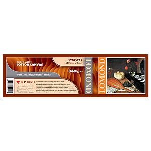 1207071 Lomond Ярко-белый хлопковый холст для струйной печати 340 мкм  (610 x 10 x 50,8) (60)