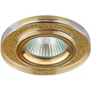 DK7 GD/SHGD Светильник ЭРА декор стекло круглое MR16,12V/220V, 50W, GU5,3 серебряный блеск золото (5