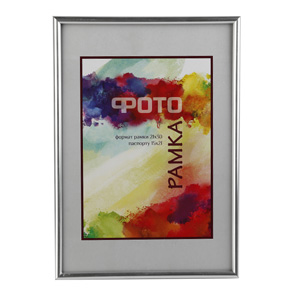 Image Art Image Art 6008-8/S , цв. серебро ,размер 21*30 с подставкой(12) (12/432)