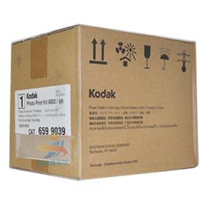 3962941 Kodak расходка для Фотокиоска (в принтеры 605, 6800, 6850) (120)