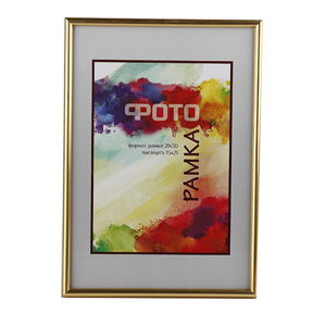 Image Art Image Art 6008-8/G ,цв. золото,размер 21*30 с подставкой (12) (12/432)