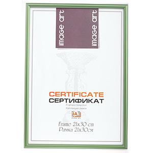Image Art 6011-8/Е зеленая certificate 21x30 (12/24/480)
