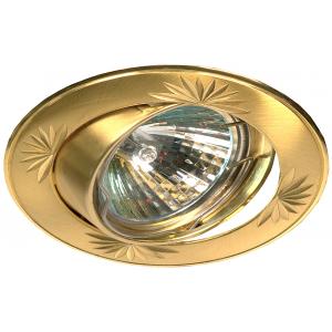 KL3A SG/G Светильник ЭРА литой круг.пов. с гравировкой MR16,12V/220V, 50W сатин золото/золото (5/100