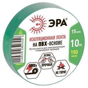 ЭРА ПВХ-изолента 15мм*10м зеленая (10/500/16000)