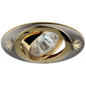 KL4A SN/G Светильник ЭРА литой овал пов. с гравировкой MR16,12V/220V, 50W сатин никель/золото (5/100